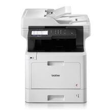 Brother Brother MFC-L8900CDW vezeték nélküli hálózati színes multifunkciós lézer nyomtató