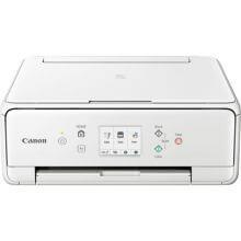 Canon Canon PIXMA TS6251 vezeték nélküli multifunkciós tintasugaras nyomtató